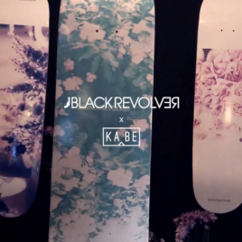 black revolver x kabe launch party